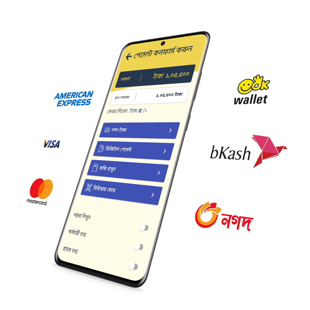 HishaBee Business Manager Payment Collection